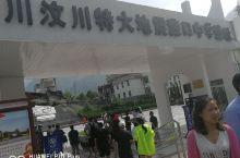 进藏第四天,观汶川地震遗址,进雅安,走318。一路美景不断。