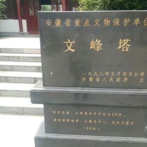 文峰塔旅游景点攻略图