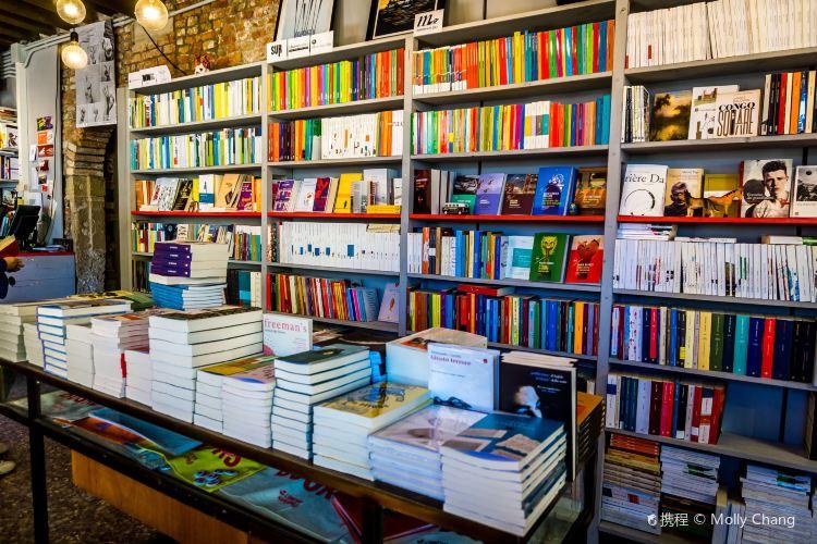 Libreria Marco Polo1