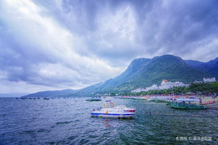 Boxiwan Resort