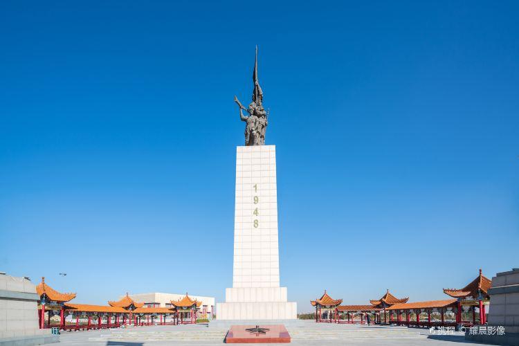 集寧戰役紀念館1