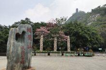 蟠龍雙塔山公園休閒游