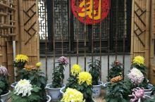 二游惠山古镇