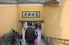 普陀山风景区——慧济禅寺