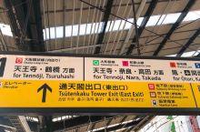 日本复杂铁路,总有一款让你迷路