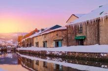 日本政府&玩途旅行双重补贴,今冬北海道滑雪泡汤去?