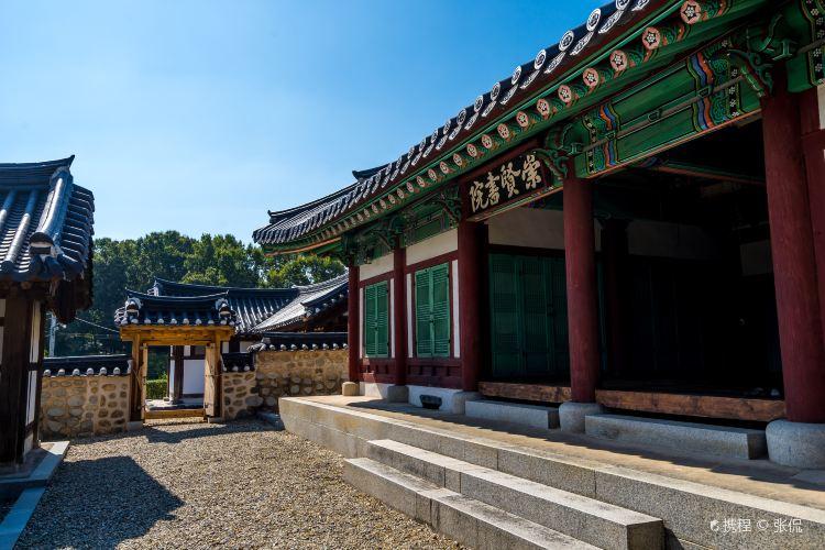숭현서원2