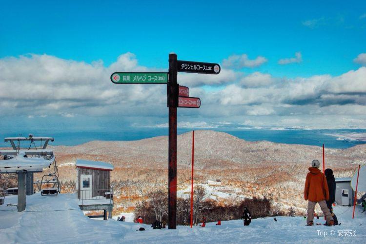 Sapporo International Ski Resort3