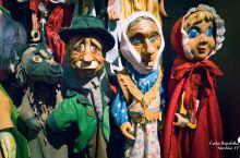 比尔森木偶博物馆童趣之旅