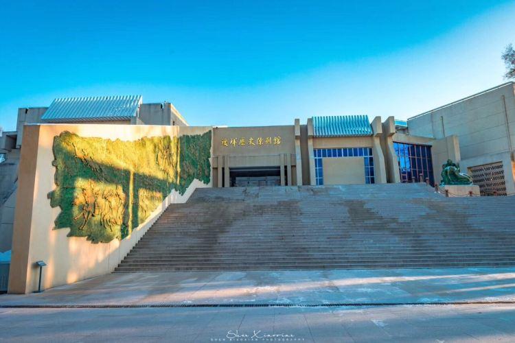 知青博物館3