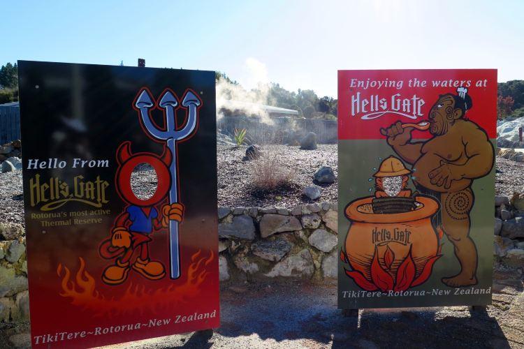 Hells Gate3