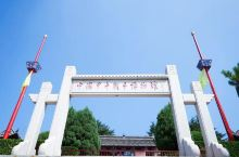 """位于山东威海刘公岛上的""""中国甲午战争博物馆"""""""