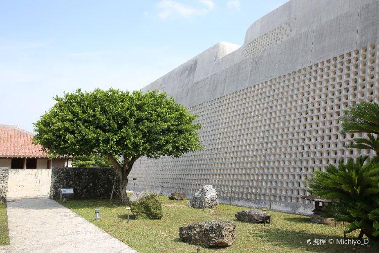 오키나와 현립 박물관 및 미술관2