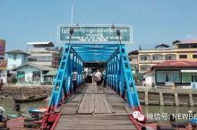 走进缅甸边境之城——高当Kawthaung