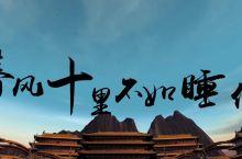 五一小长假穿越大半个广州去睡她,她凭啥如此受欢迎?
