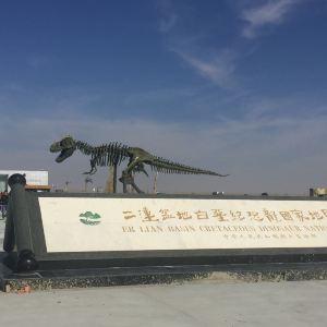 二连浩特国家地质公园旅游景点攻略图