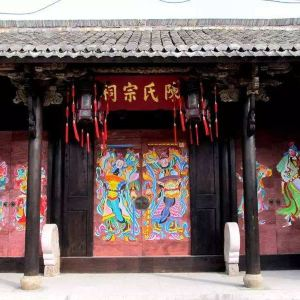 Tan Si Chong Chu Temple旅游景点攻略图