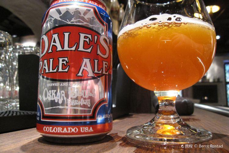 Oskar Blues Brewery Austin1