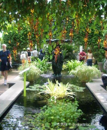 St. George Village Botanical Garden2