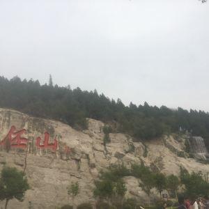 大伾山景区旅游景点攻略图