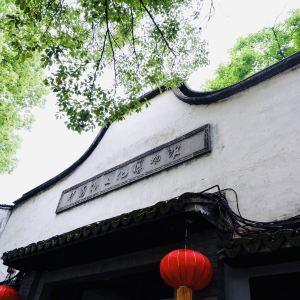 中国酒文化博物馆旅游景点攻略图
