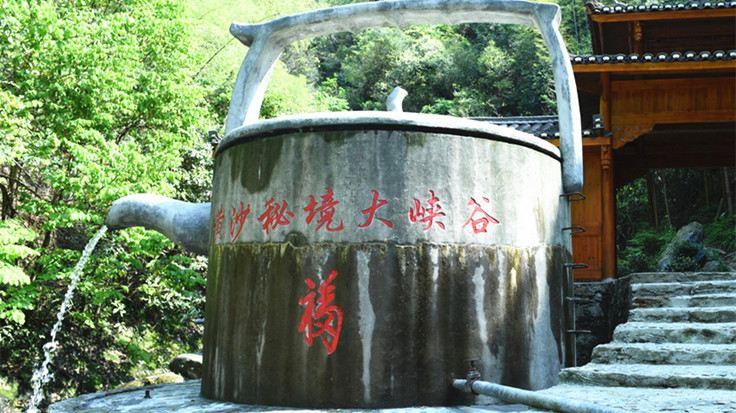 Huangshami Jingda Canyon Sceneic Area