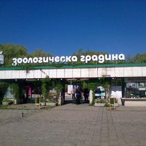 索菲亚动物园旅游景点攻略图