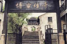 国防教育院  沙家浜在江苏的常熟。我来到这里的最大的感受就是受到了文化的熏陶。  一进广场,我就看到