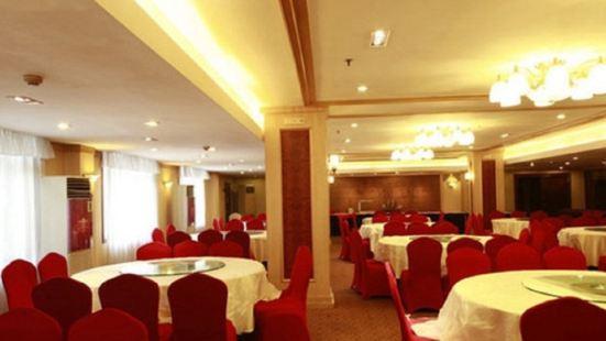 大禮堂酒店餐廳