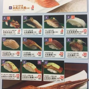 板长寿司(铜锣湾)旅游景点攻略图