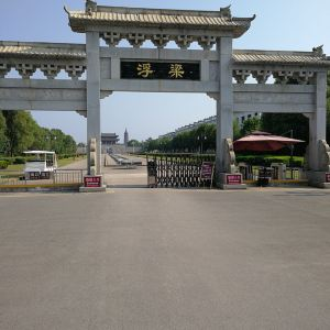 浮梁古县衙景区旅游景点攻略图