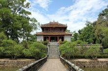 探寻花园式陵墓 ——越南顺化明命皇陵 我总是对一些有历史的事物,存在一种莫名的喜欢,仿佛能够通过这些