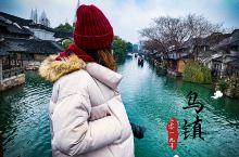 杭州出发:乌镇一日游纯玩懒人包「门票+交通+美食+玩法」
