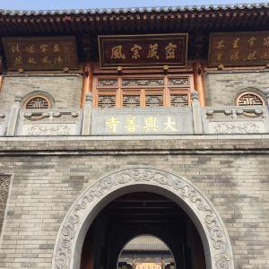 大兴善寺旅游景点攻略图
