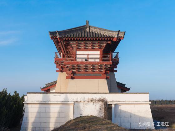 Hanyang Mausoleum Museum