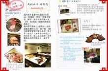 北海道2020春节攻略:在札幌吃团圆饭,办年货
