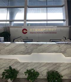 [庐山游记图片] 九江—庐山—南昌 酒店+美食+风景游记【超多图】