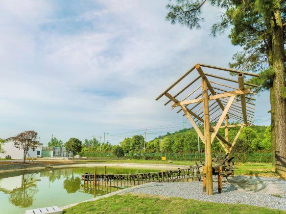 Wuchu Farming Culture Park