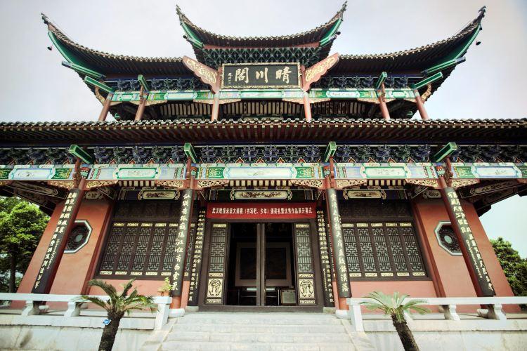 Qingchuan Pavilion