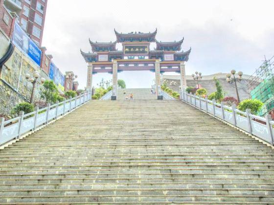 桃花山公園