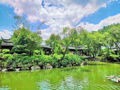 Zhongshan Mansion Garden