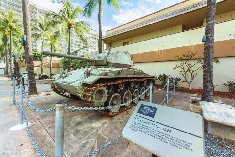 Hawaiian US Army Museum