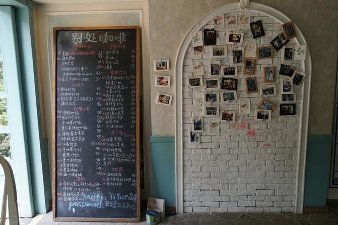 两日杭州青芝坞的静谧时光 – 杭州游记攻略插图50
