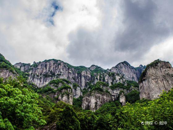 원링팡산 관광단지