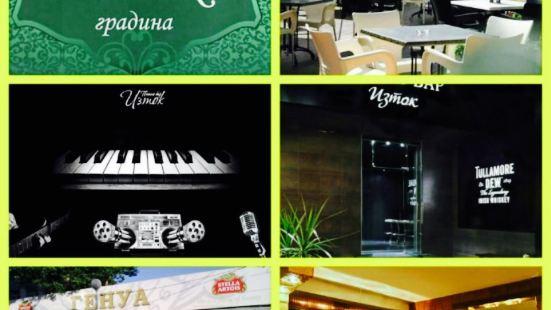 Restaurant Iztok