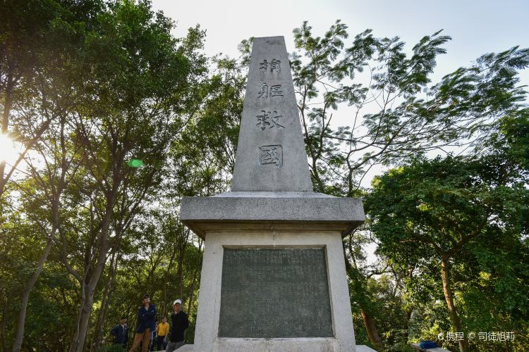 Monument of Northern Expedition