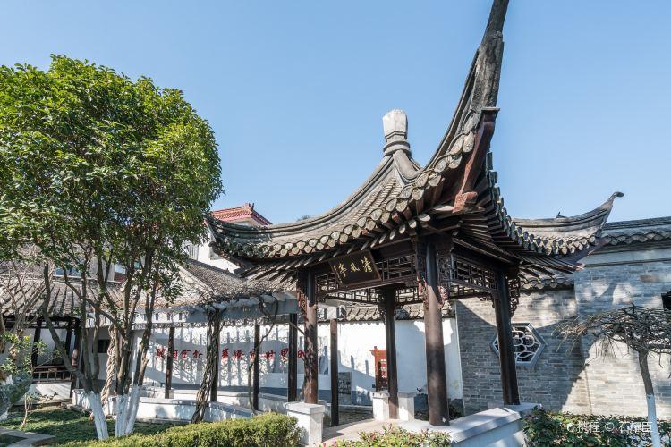 Former Residence of Zhou Enlai2