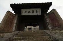 韩城民居故乡,千秋太史公故里,人杰地灵