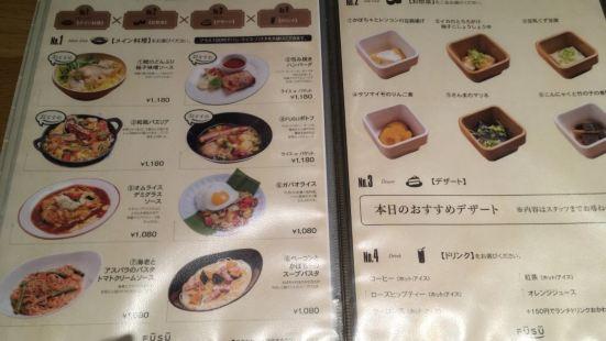 Hakodate Tsutaya Bookstore Restaurant