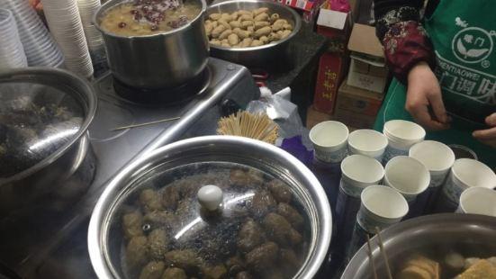 芥菜年糕店(繆家堂路店)